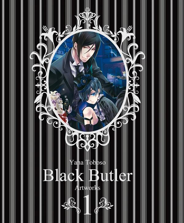 YANA TOBOSO ARTWORKS BLACK BUTLER N.   1